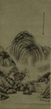 Chinese Painting of Landscape Signed Zhang Ji Wan