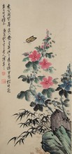 Chinese Flower Painting Signed Chen Ban Ding