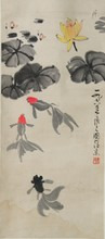 Painting of Goldfish Signed Zhou Zuo Ren 1978