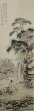Chinese Scholar & Landscape Signed Feng Chao Ran
