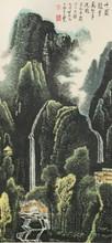 Chinese Waterfall Painting Signed Li Keran