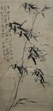Chinese Bamboo Painting Signed and Sealed