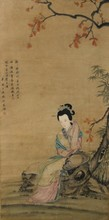Chinese Lady Painting Signed & Sealed