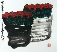 Chinese Modern Painting Cui Ru Zhou (1944 -   )