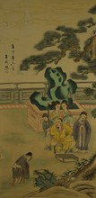 Chinese Painting of General Signed Wang Wu