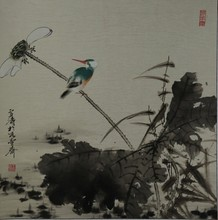 Chinese Bird & Lotus Painting Signed Wang Xue Tao