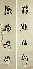 Lin Sanzhi 1898-1989 Chinese Calligraphy on Scroll