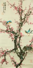 Huang Jinquan b.1940 Chinese Watercolour on Paper
