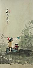 Feng Zikai 1898-1975 Chinese Watercolour on Paper