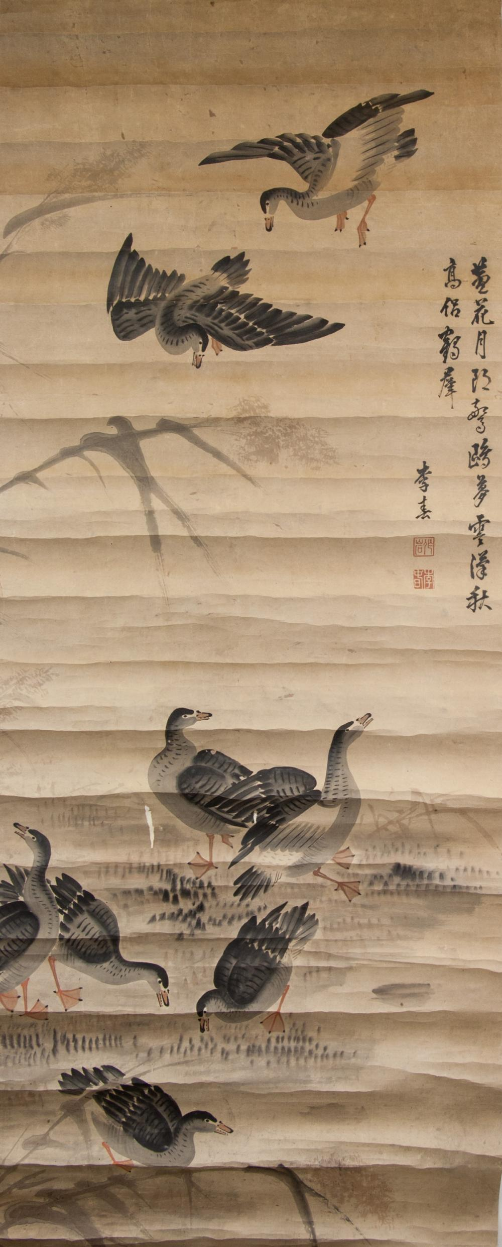 16-18th Century Chinese Watercolour Paper Signed