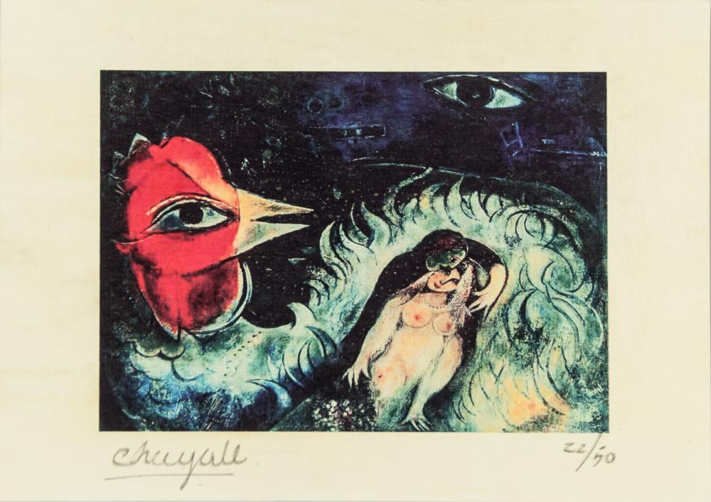 Marc Chagall French Surrealist Signed Litho 22/50