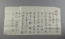 Chinese Calligraphy on Paper Signed Yu Youren