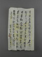 Three Pieces of Chinese Calligraphy Huang Binhong