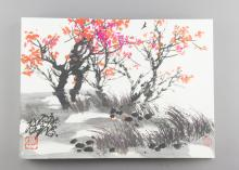 Chinese Watercolour Sketchbook Song Yugui Seal
