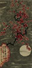 Chinese Prunus Painting Signed & Sealed