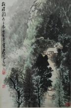 Chinese Landscape Painting Signed Li Keran