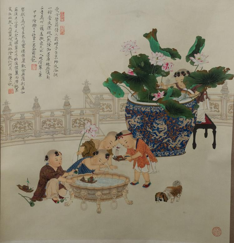 Chinese Children at Play Painting Signed Ren Zhong