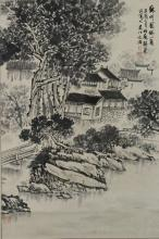 Chinese Village Scene Painting Signed Song Weizhi