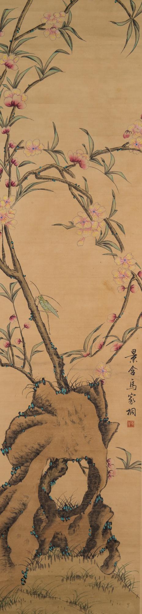 Chinese Watercolour Flowers Scroll  Ma Jiatong