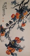 Chinese Watercolour Fruits Scroll Wang Geyi