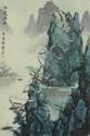 Chinese Modern Watercolour Painting Bai Xue Shi