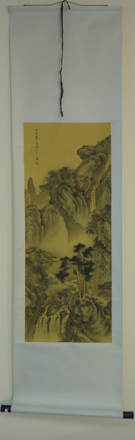 Li Yen 20th Century Chinese Hanging Scroll, Watercolor on Paper