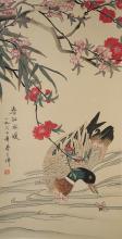 Chinese Mandarin Duck Painting Chen Shen 1962