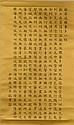 Buddhist Script on Gold Paper Signed Yu Yao Kang
