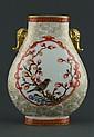 Gilt Elephant Handles Porcelain Vase Yongzheng Mk