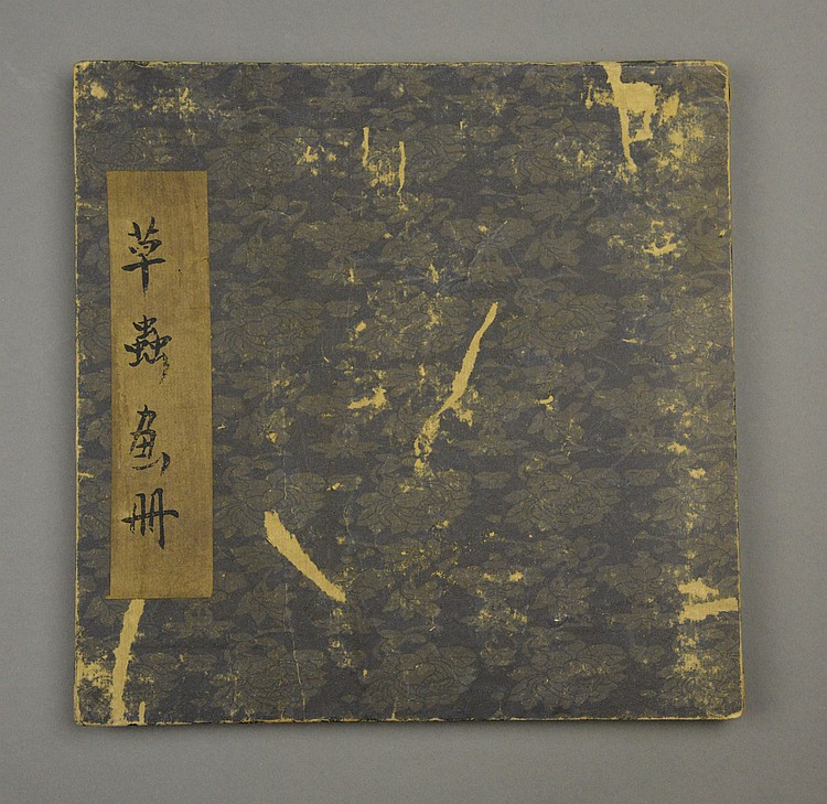 Chinese Watercolour Painting Book Gao Qipei