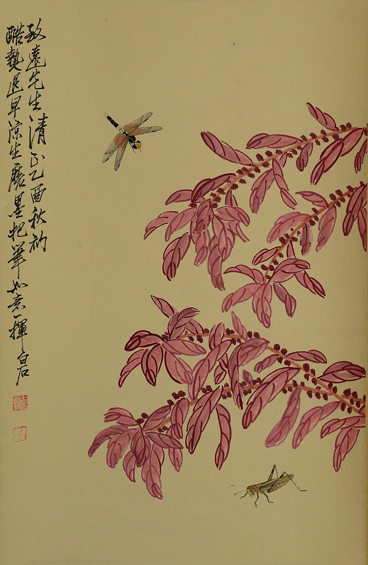 Chinese Watercolor Hanging Scroll Dragonfly