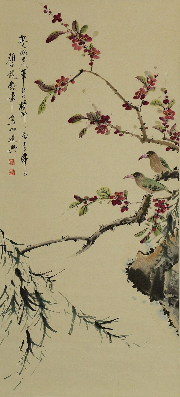 Chinese Watercolour Painting of Birds Yen Pat Long