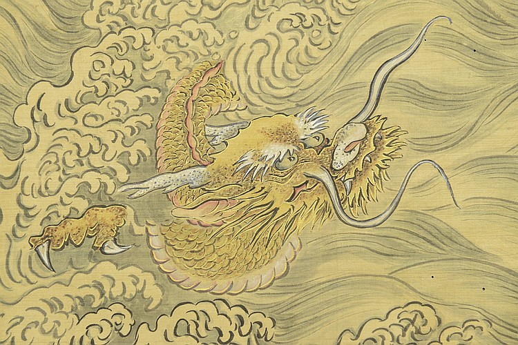 Chinese Watercolour Dragon in Waves Zhao Tao