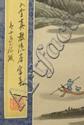 Watercolour Paper Scroll Signed Shou Shan Dao Ren