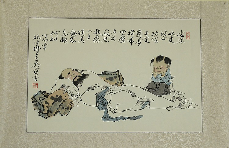 Chinese Painting Signed Fan Zheng