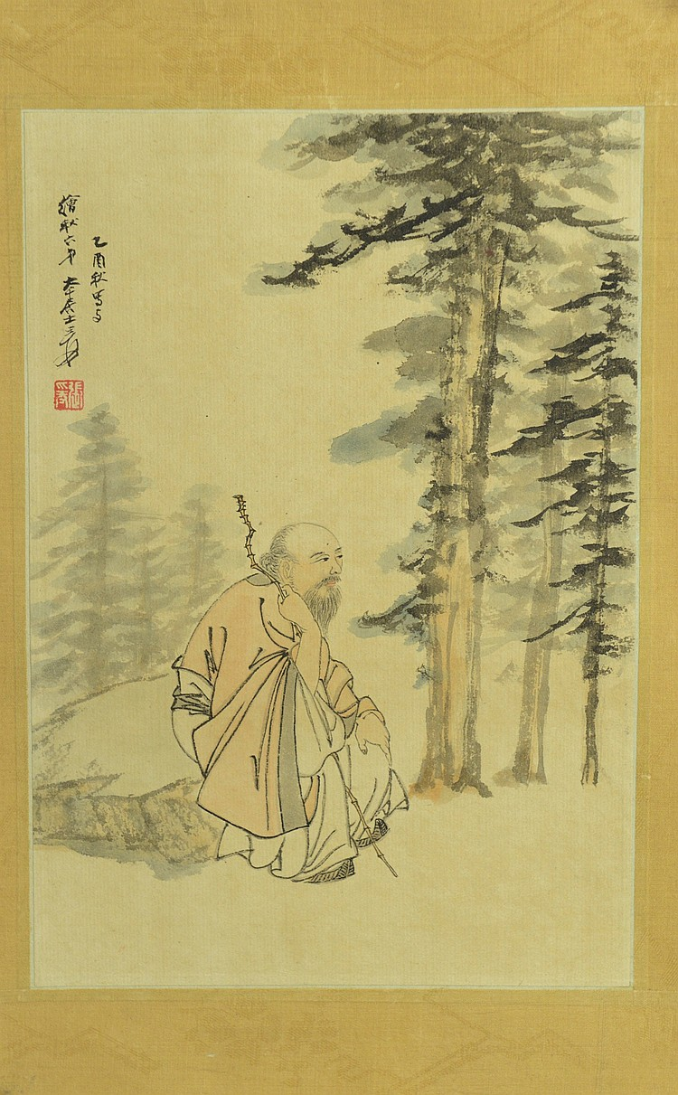 Chinese Style Of Zhang Da Qian Painting
