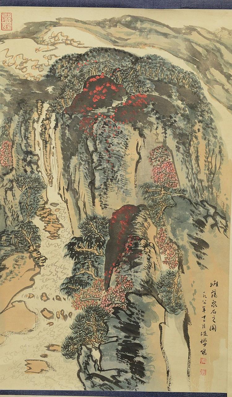 Chinese Style of Painting w/ Book Lu Yanshao