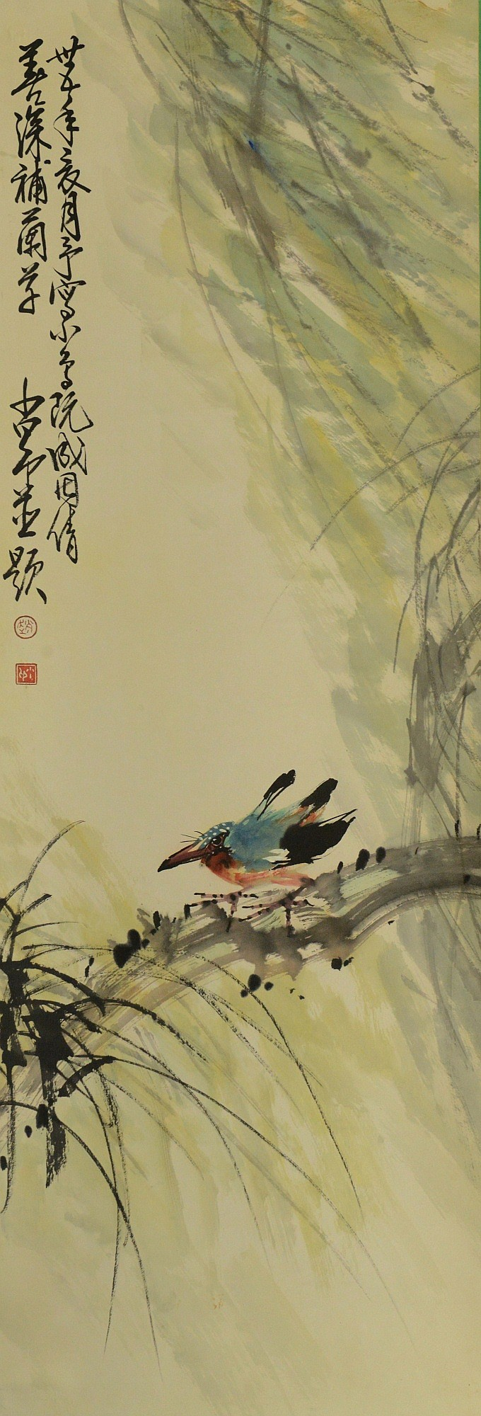 Chinese Water Colour On Paper Signed Zhao Shaoang