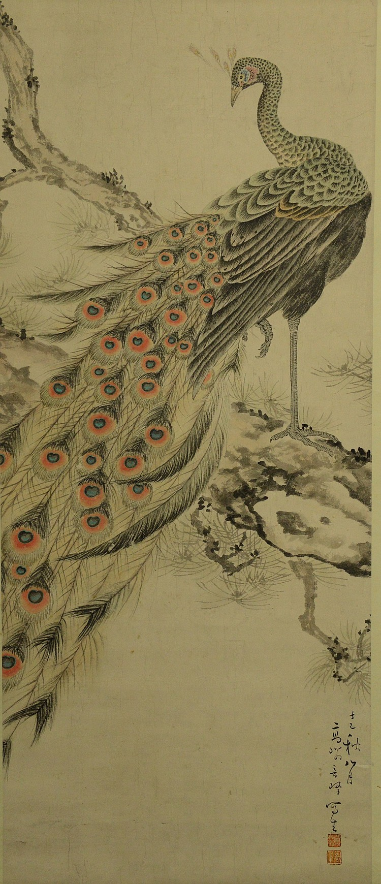Chinese Water Colour Painting On Scroll Gao Qifeng