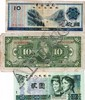 Chinese Paper Money 116 pieces, Republic Period