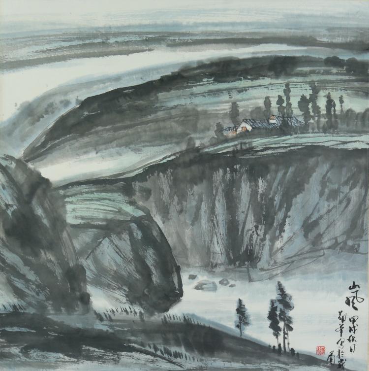 Chinese WC Scroll Landscape Zheng Hua b. 1986