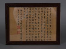 Chinese Calligraphy on Silk w Qianlong Seals