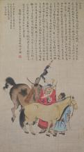 Chinese Watercolour Yuan Style Old Man Qianlong