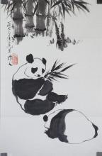 Chinese Ink on Paper Panda Wu Zuo Ren 1908 -1997
