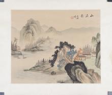 Chinese Watercolour Landscape Signed Shi Zhou