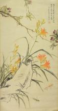 Chinese Painting of Lily Signed Jiang Han Ting