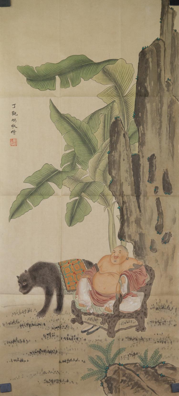 Chinese Watercolour Laughing Buddha Ding Guan Peng