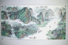 Chinese Watercolour Landscape River Scene