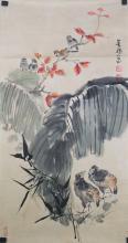 Chinese Watercolour Bird & Tree Li Ku Chan