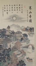 Chinese Watercolour Courtyard Scene Ren Bo Nian